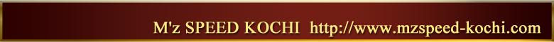 M'zSPEED KOCHI http://www.mzspeed-kochi.com